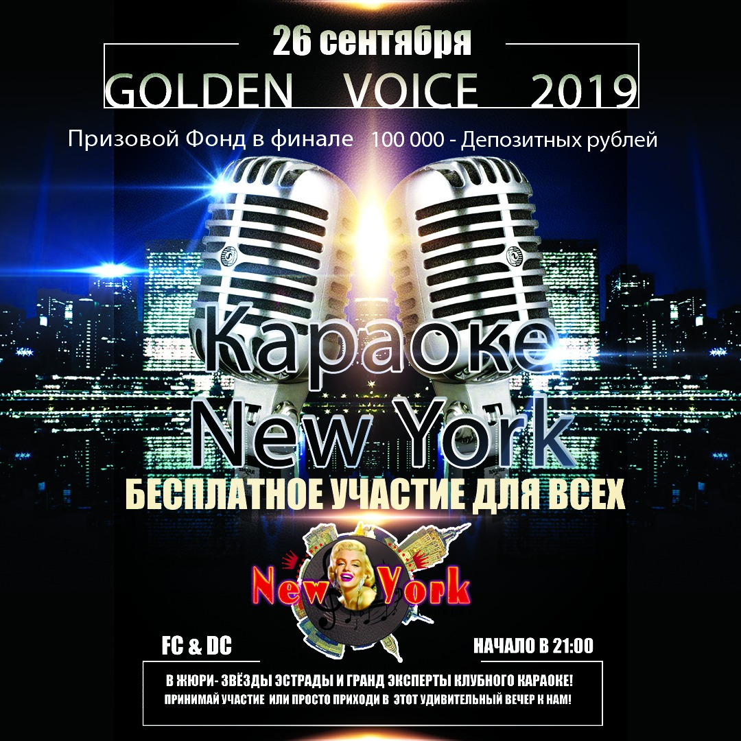 GOLDEN VOICE 2019